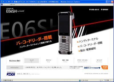 E06SH.jpg