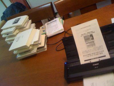 bookscan.jpg