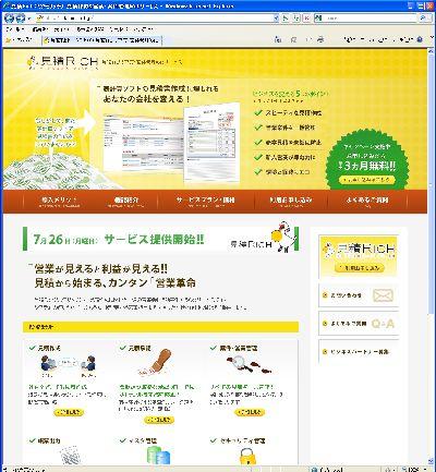 m-rch-site.jpg